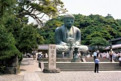 Kamakura Walking Tour