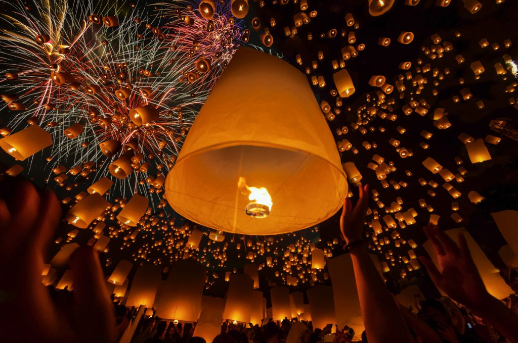 Loi Krathong Lanterns | Photo Credit: Shutterstock