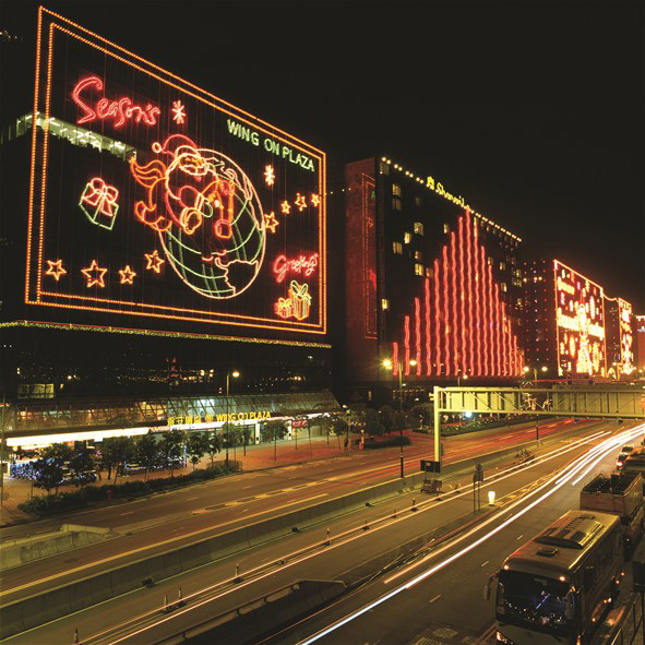 Christmas | Photo Credit: Hong Kong Tourism Board