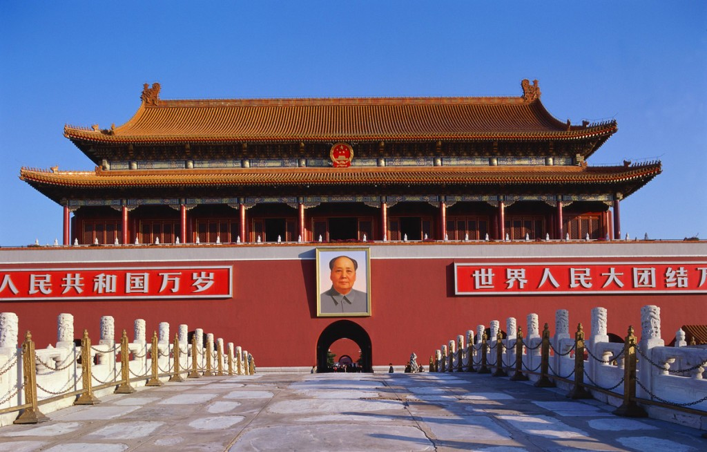 Forbidden City | Photo Credit: CNTO
