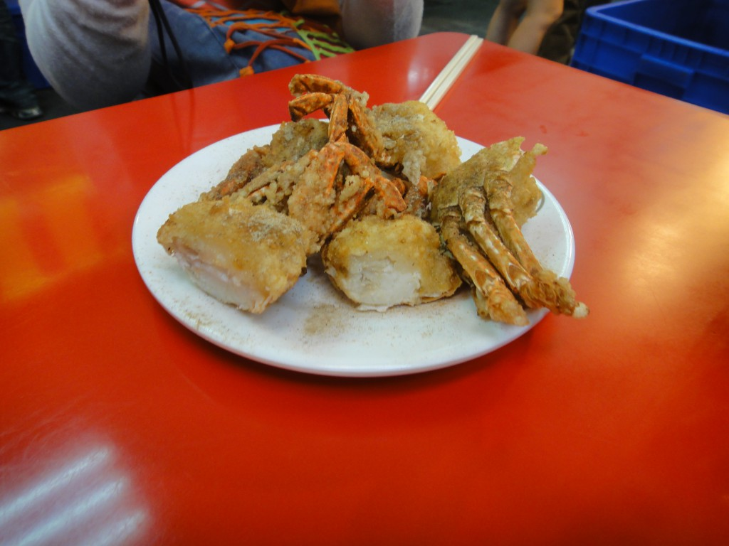 Deep Fried Crab