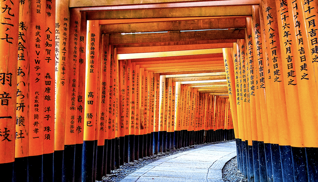 Fushimi Inari Tori Gates | Photo Credit: Richard Siegel