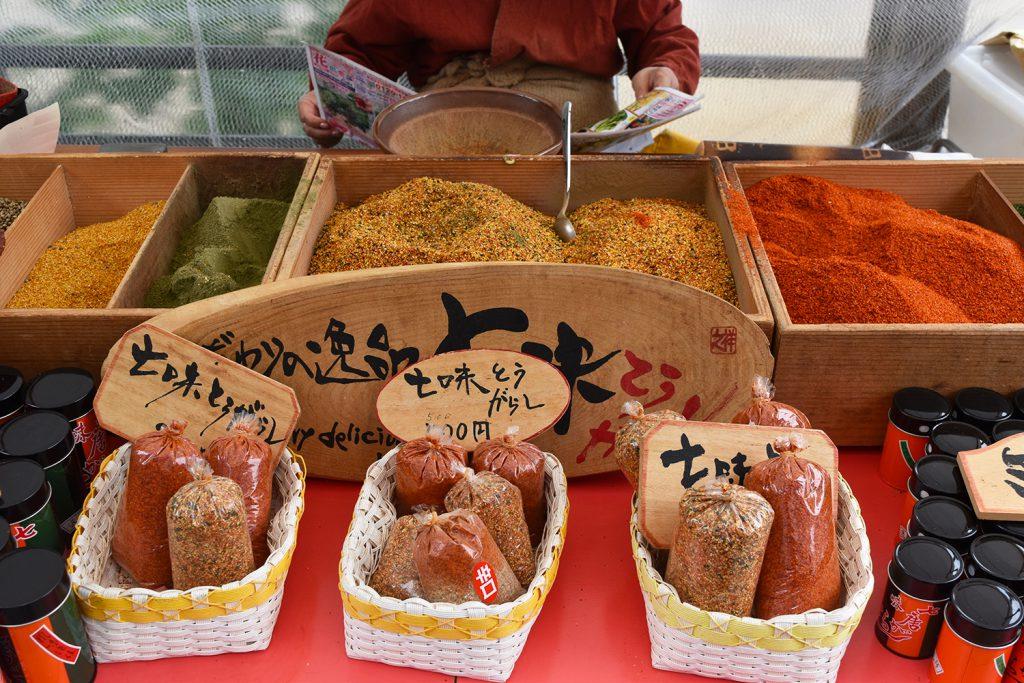 Miyagawa Market | Photo Credit: Donna Van Buren